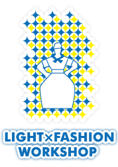 LIGHT×FASHION WORKSHOP